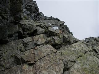穂高岳46 (1 - 1DSC_0061)_R