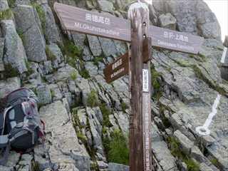 穂高岳89 (1 - 1DSC_0162)_R