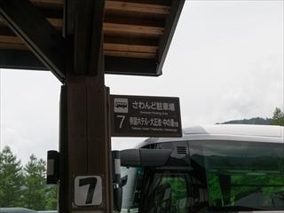 穂高岳103 (1 - 1DSC_0194)_R