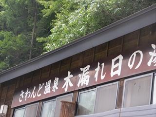 穂高岳104 (1 - 1DSC_0195)_R