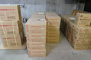 CIMG2375プラ1クラッカー