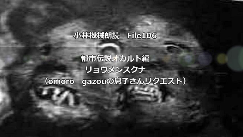 gazou_sam106.jpg