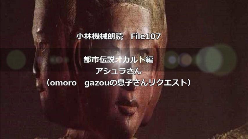 gazou_sam107.jpg