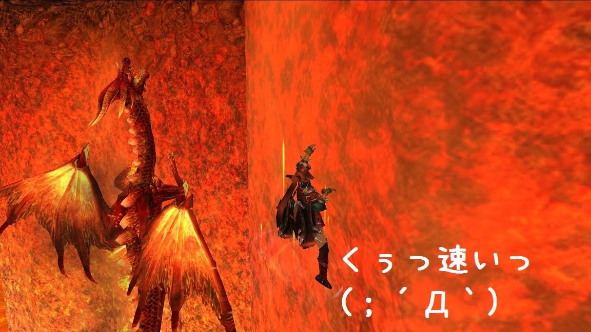 20150803224405dc5.jpg