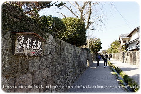 sayomaru13-839.jpg