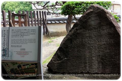 sayomaru13-912.jpg