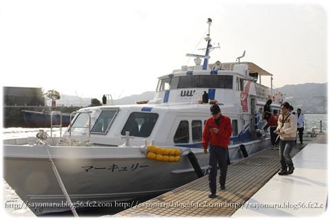 sayomaru13-959.jpg