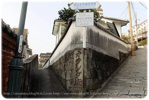 sayomaru13-967.jpg