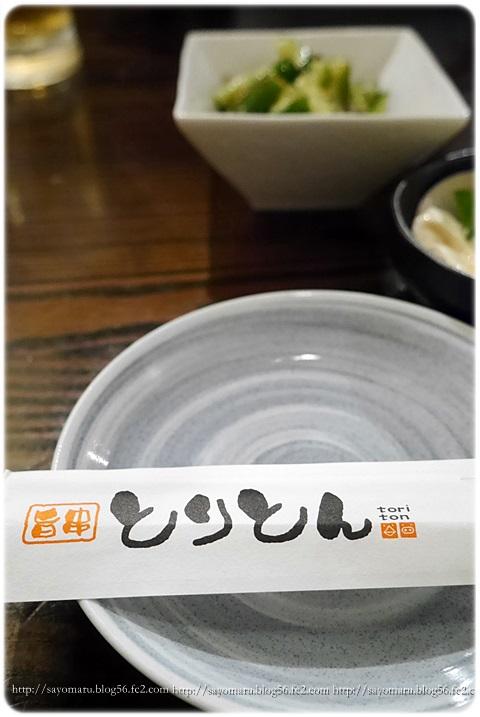 sayomaru14-124.jpg