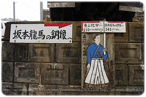 sayomaru14-138.jpg