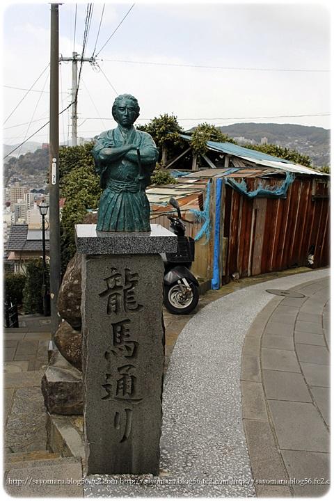 sayomaru14-139.jpg