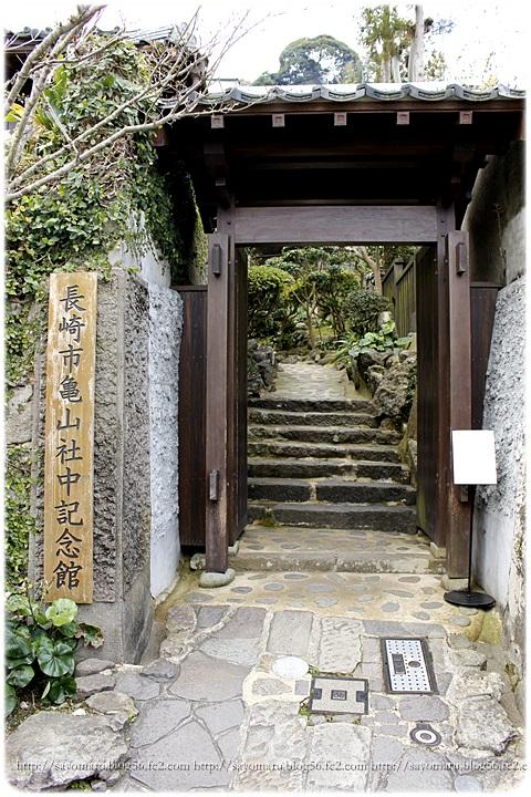 sayomaru14-141.jpg