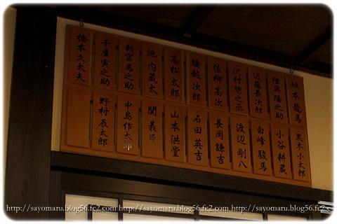 sayomaru14-148.jpg