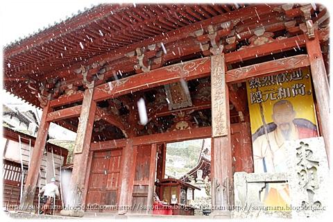 sayomaru14-154.jpg