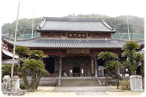 sayomaru14-155.jpg