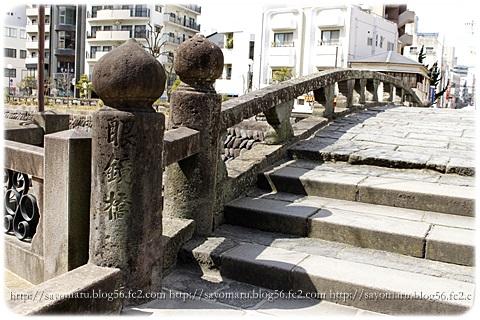 sayomaru14-162.jpg