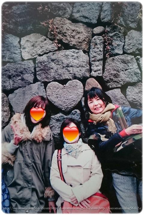 sayomaru14-173.jpg