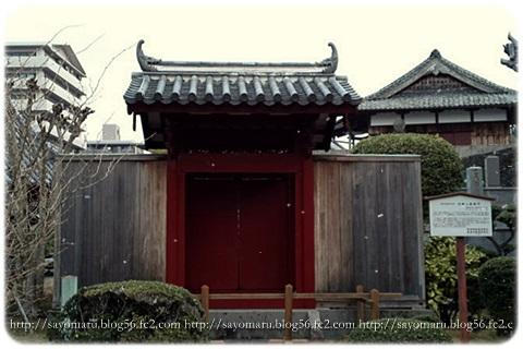 sayomaru14-175.jpg