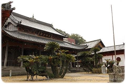 sayomaru14-176.jpg