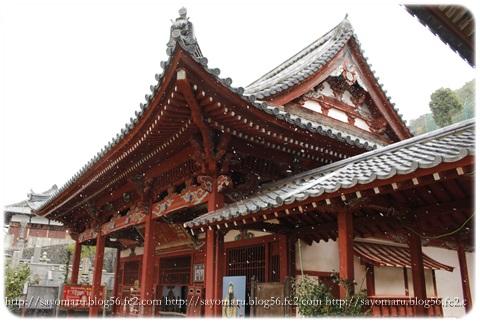 sayomaru14-177.jpg