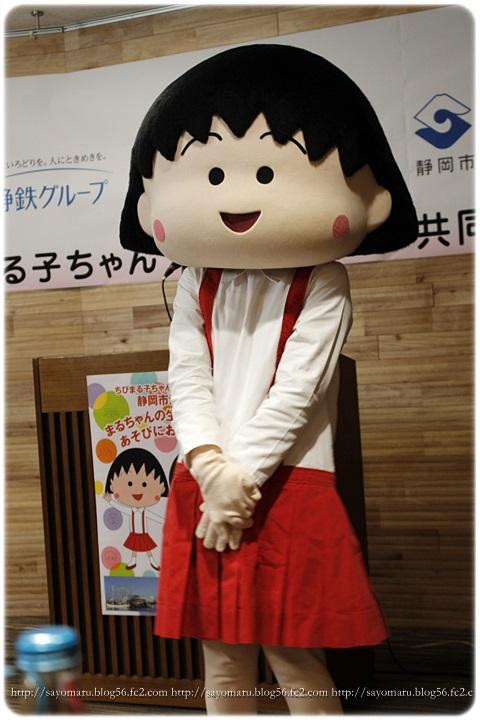 sayomaru14-193.jpg