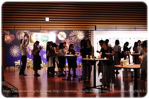 sayomaru14-201.jpg