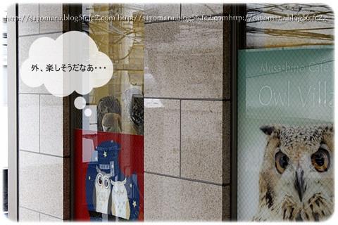 sayomaru14-41.jpg