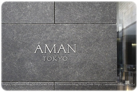sayomaru14-76.jpg