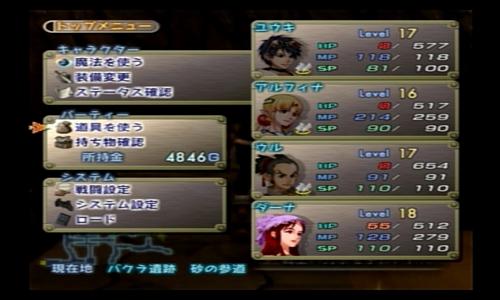 blog-gurand310-016.jpg