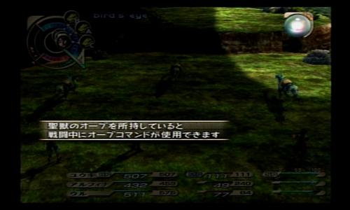 blog-gurand310-022.jpg