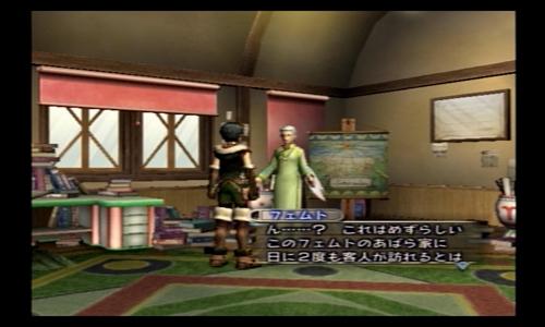 blog-gurand311-014.jpg