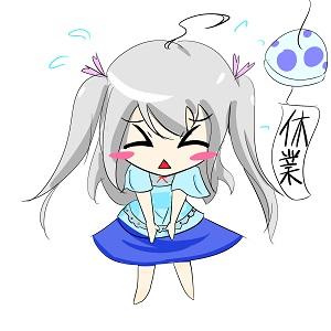 blog-kyuuugyouir1.jpg