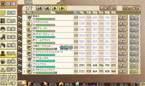 blog-oretouhinsupup.jpg