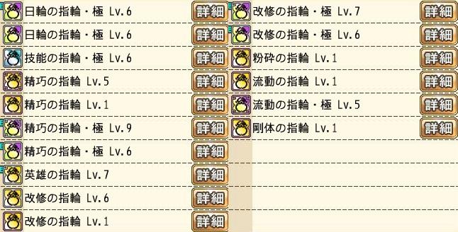 blog-oretouhoudromizu.jpg
