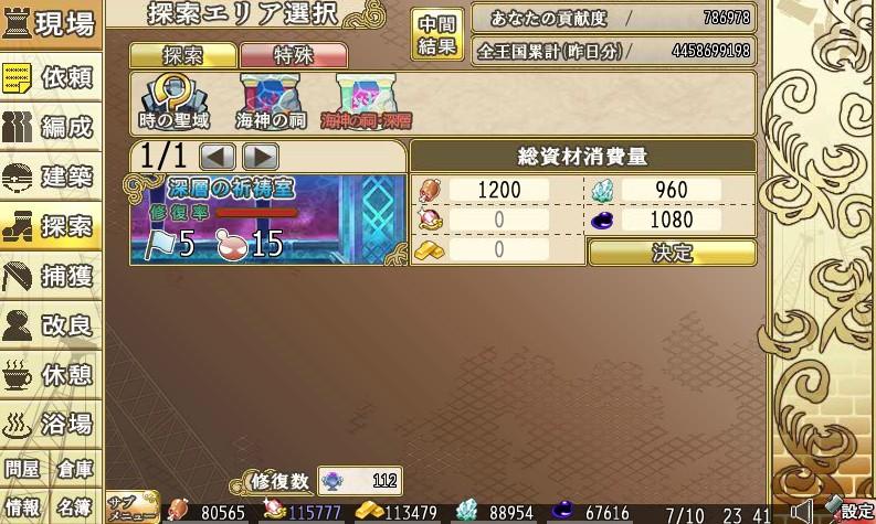 blog-oretouumikouken10.jpg