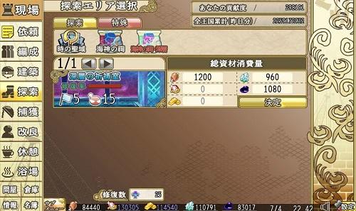 blog-oretouumiku002.jpg