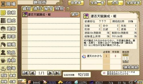 blog-oretouunp.jpg