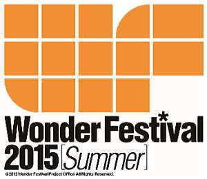 7/26【ワンフェス2015夏】参加します。【HoneySnow】6-03-07