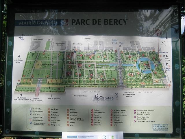 ベルシー公園地図