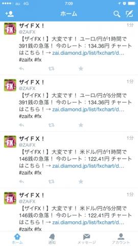 20150629_03.jpg