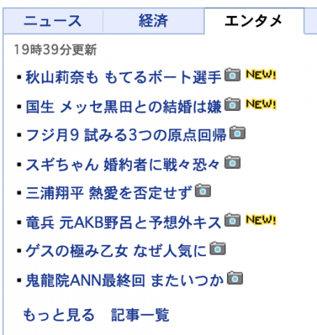 20150630_02.png