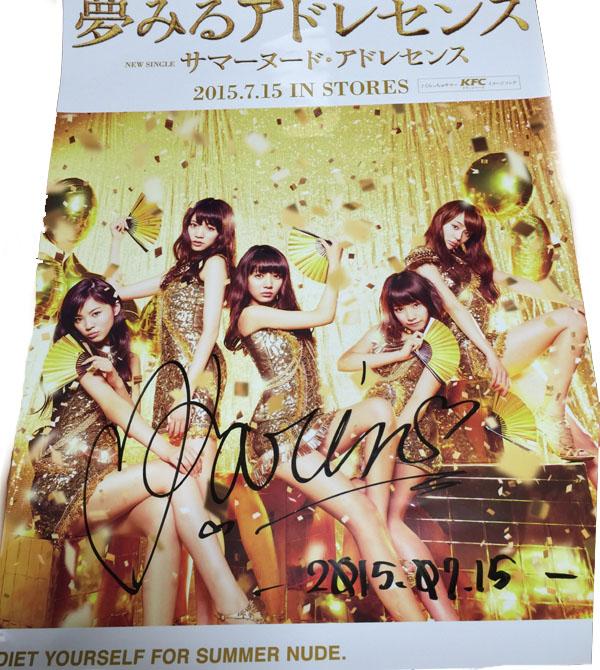 20150715_04.jpg