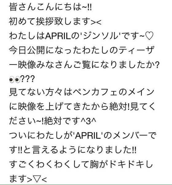 april-038.jpg
