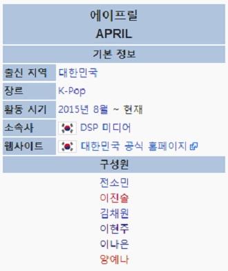 april-078.jpg