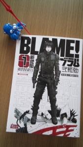 BLAME!01-001