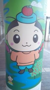 kokowadoko-001