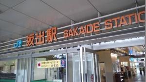 kokowadoko-003