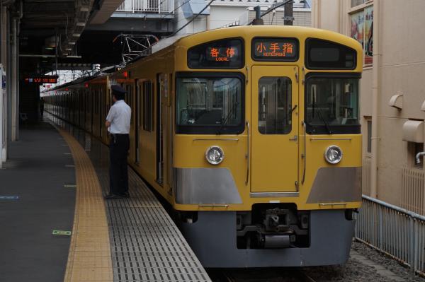 2015-07-29 西武2097F 各停小手指行き2 5209レ