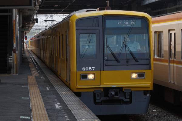 2015-07-29 西武6157F 試運転2