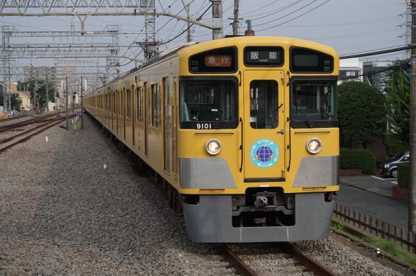 2015-07-29 西武9101F 急行飯能行き 2159レ